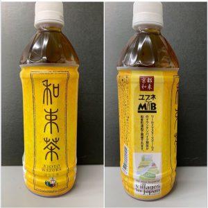 【京都府和束町 美しい村ロゴ入りのほうじ茶ボトルが発売】 京都府和束町では、今年3月から和束町産のほうじ茶ペットボトルが発売されています。 ペットボトルには、「日本で最も美しい村」連合のロゴマークも掲載されております。